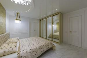 Квартира Нижний Вал, 41, Киев, F-44944 - Фото 11