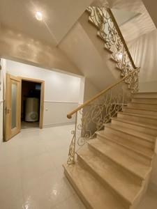 Дом Стоянка, M-38970 - Фото 27