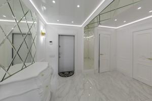 Квартира Нижний Вал, 41, Киев, F-44944 - Фото 31