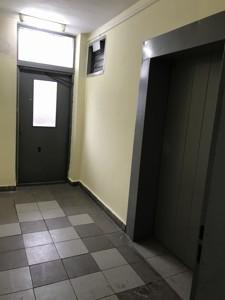 Квартира Княжий Затон, 21, Киев, R-39119 - Фото 6