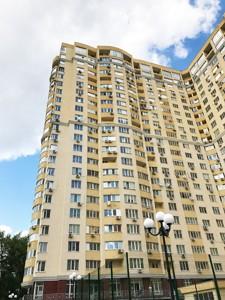 Квартира Максимовича Михаила (Трутенко Онуфрия), 3г, Киев, Z-745660 - Фото3
