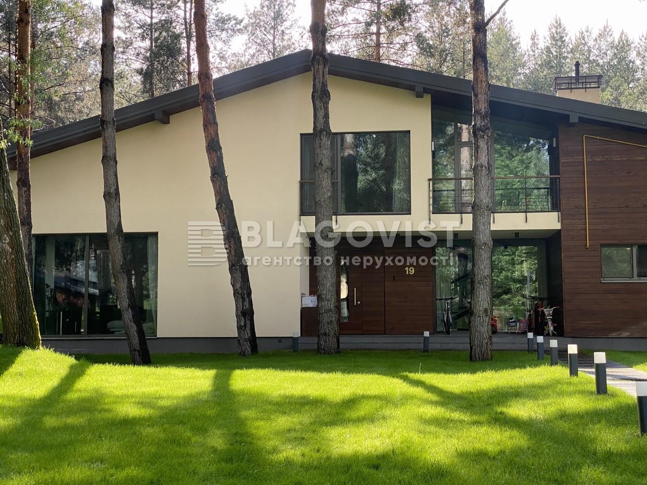 Дом M-38971, Вышгород - Фото 4