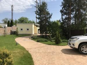 Дом M-38974, Плюты (Конча-Заспа) - Фото 20