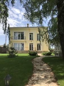 Дом M-38974, Плюты (Конча-Заспа) - Фото 2