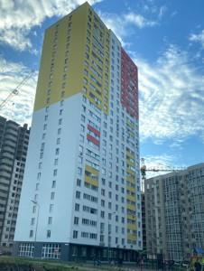 Квартира Симоненка В., 105, Бровари, C-109400 - Фото