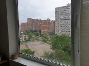 Квартира Ревуцького, 18а, Київ, H-50139 - Фото 7