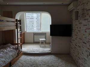 Квартира Ревуцького, 18а, Київ, H-50139 - Фото 5