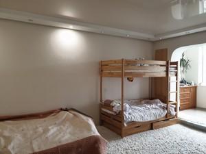 Квартира Ревуцкого, 18а, Киев, H-50139 - Фото3
