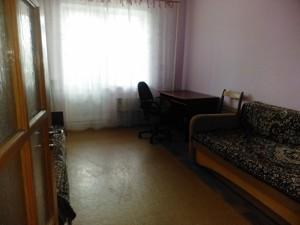 Квартира R-39266, Ирпенская, 74, Киев - Фото 4