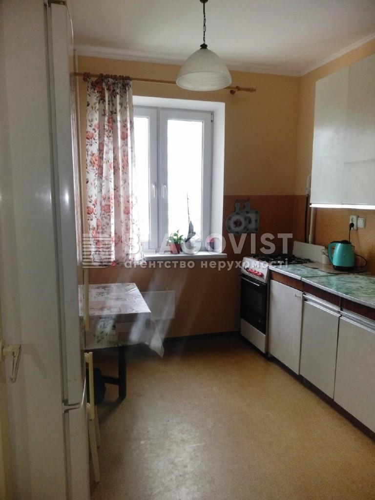 Квартира R-39266, Ирпенская, 74, Киев - Фото 1