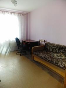 Квартира R-39266, Ирпенская, 74, Киев - Фото 5