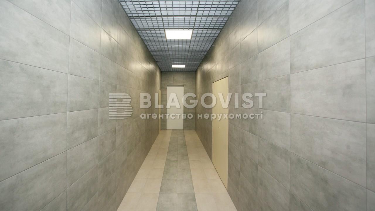 Квартира Z-771837, Заболотного Академика, 1 корпус 1, Киев - Фото 8