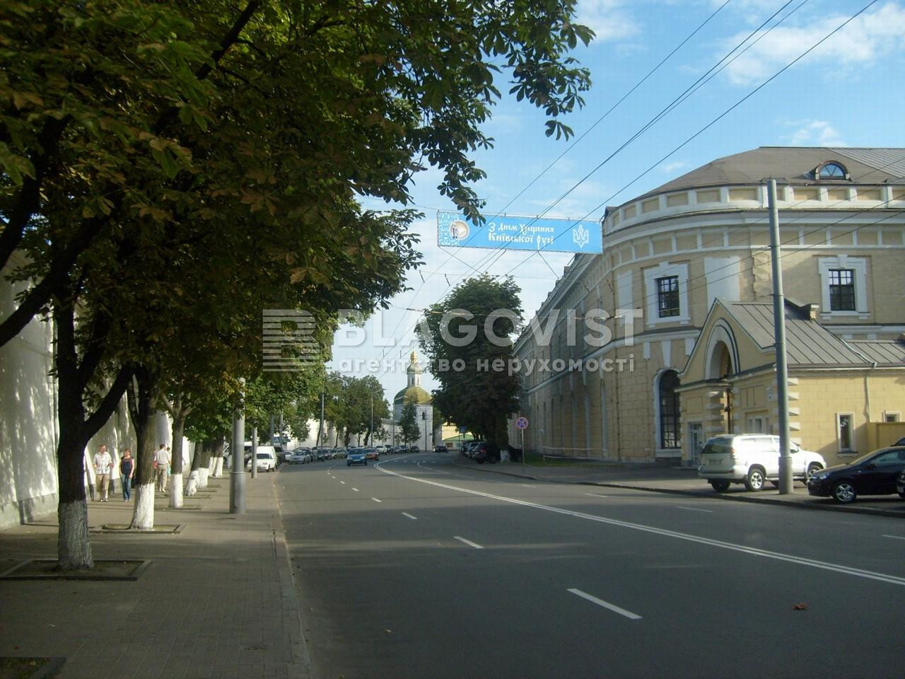 Квартира H-49103, Лаврская, 4, Киев - Фото 7