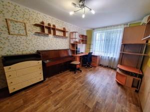 Квартира Жмаченка Ген., 16, Київ, P-29730 - Фото