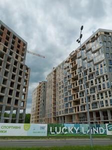Квартира Берковецька, 6 корпус 3/1, Київ, Z-777106 - Фото