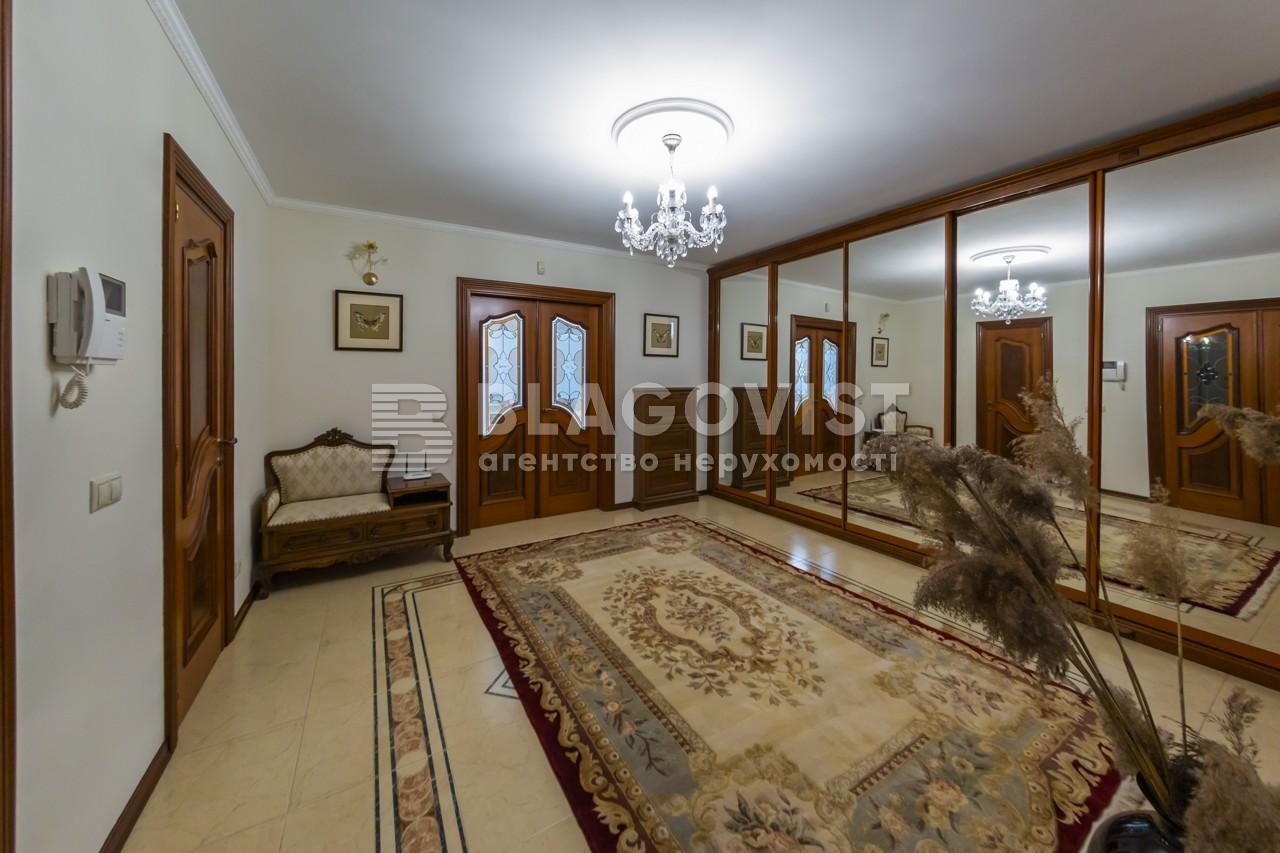 Дом C-109427, Крюковщина - Фото 24