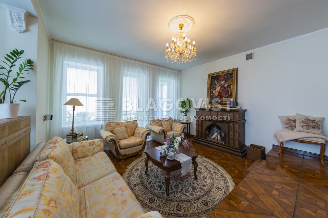 Дом C-109427, Крюковщина - Фото 3