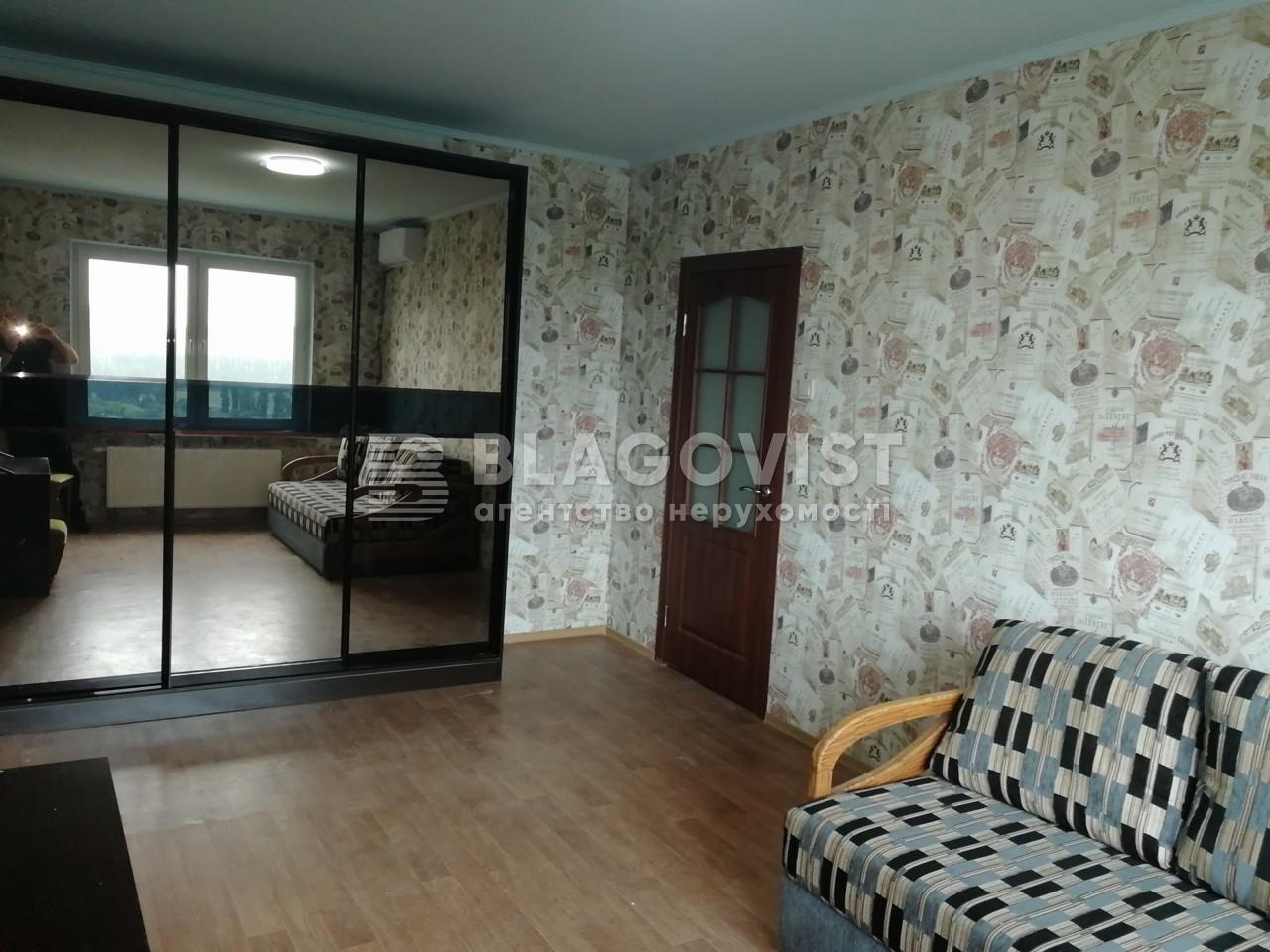 Квартира A-112314, Заречная, 1б, Киев - Фото 11