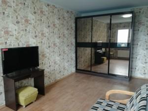 Квартира A-112314, Заречная, 1б, Киев - Фото 12