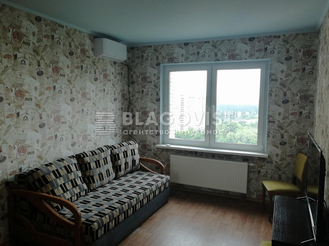 Квартира A-112314, Заречная, 1б, Киев - Фото 13