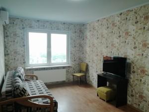 Квартира A-112314, Заречная, 1б, Киев - Фото 14