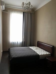 Квартира Саксаганского, 129а, Киев, D-37206 - Фото 4