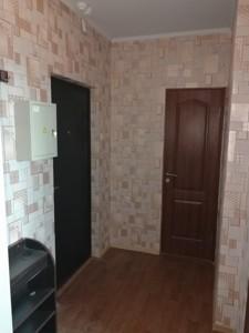 Квартира A-112344, Ломоносова, 85а, Киев - Фото 16
