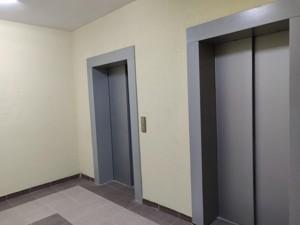 Квартира Ломоносова, 46/1, Київ, M-38990 - Фото 5