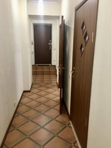 Офис, Рогнединская, Киев, M-38947 - Фото 13