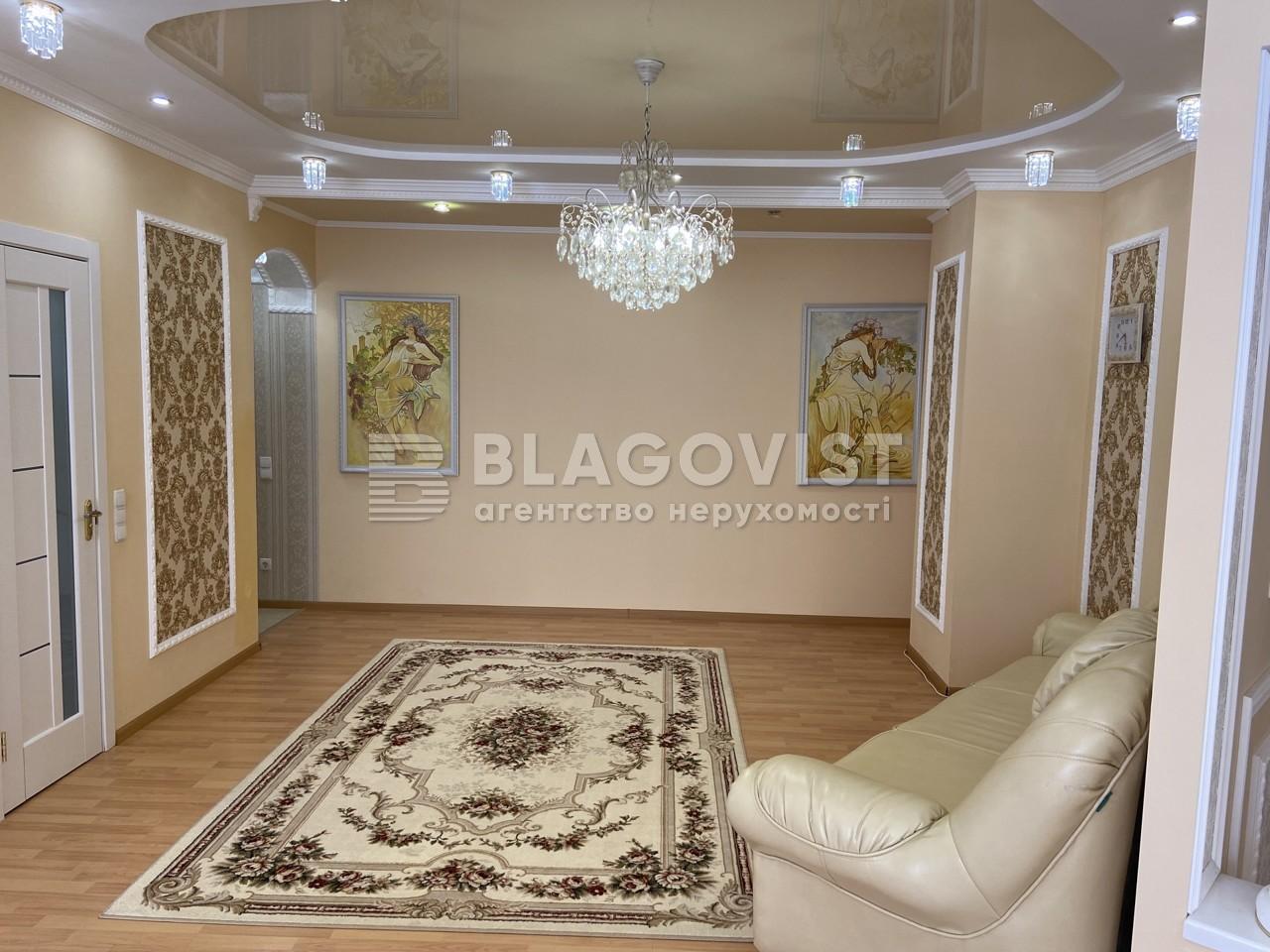 Квартира C-108048, Александровская, 1, Киев - Фото 17