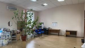 Нежилое помещение, Депутатская, Киев, R-36495 - Фото 6