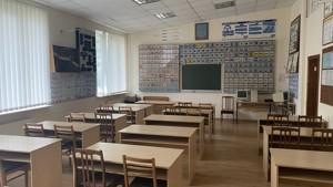 Нежилое помещение, Депутатская, Киев, R-36495 - Фото3
