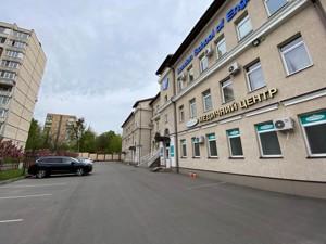 Нежилое помещение, Боткина, Киев, R-39338 - Фото 10