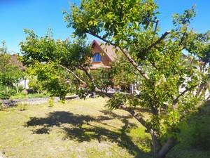 Дом Вишенки, R-38433 - Фото1