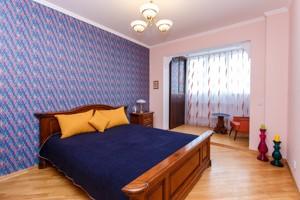 Квартира Гмирі Б., 9в, Київ, Z-773952 - Фото3