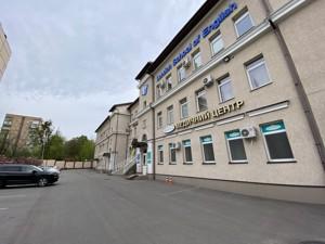 Нежилое помещение, Боткина, Киев, R-39342 - Фото 8