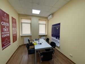 Нежилое помещение, Боткина, Киев, R-39342 - Фото 6