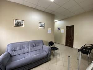Нежилое помещение, Боткина, Киев, R-39342 - Фото 7