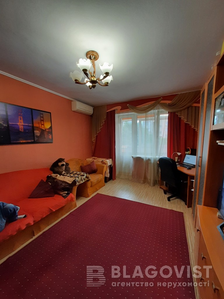Квартира C-109447, Гончарова, 21, Киев - Фото 3