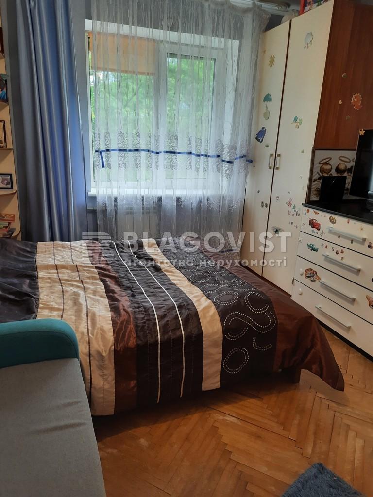 Квартира C-109447, Гончарова, 21, Киев - Фото 4