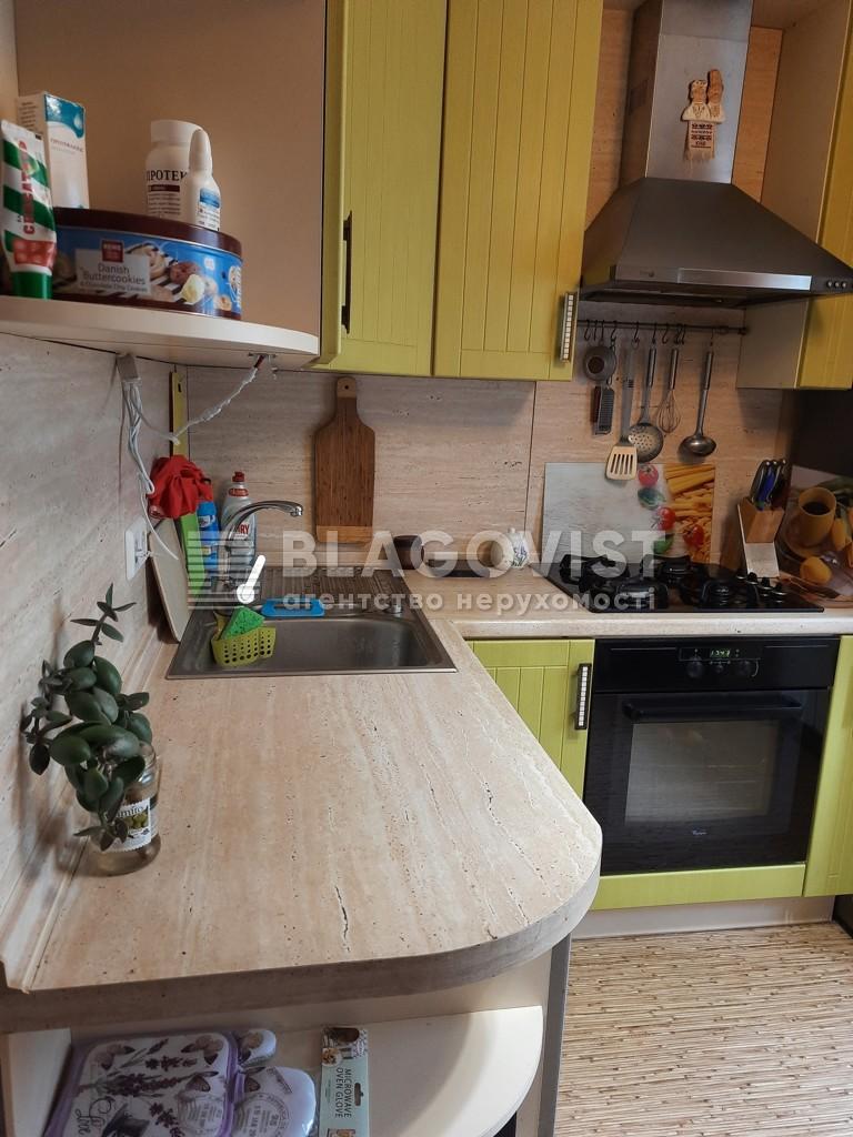 Квартира C-109447, Гончарова, 21, Киев - Фото 6
