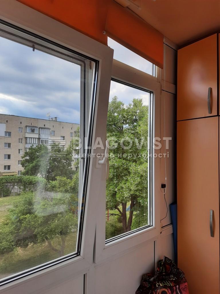 Квартира C-109447, Гончарова, 21, Киев - Фото 9