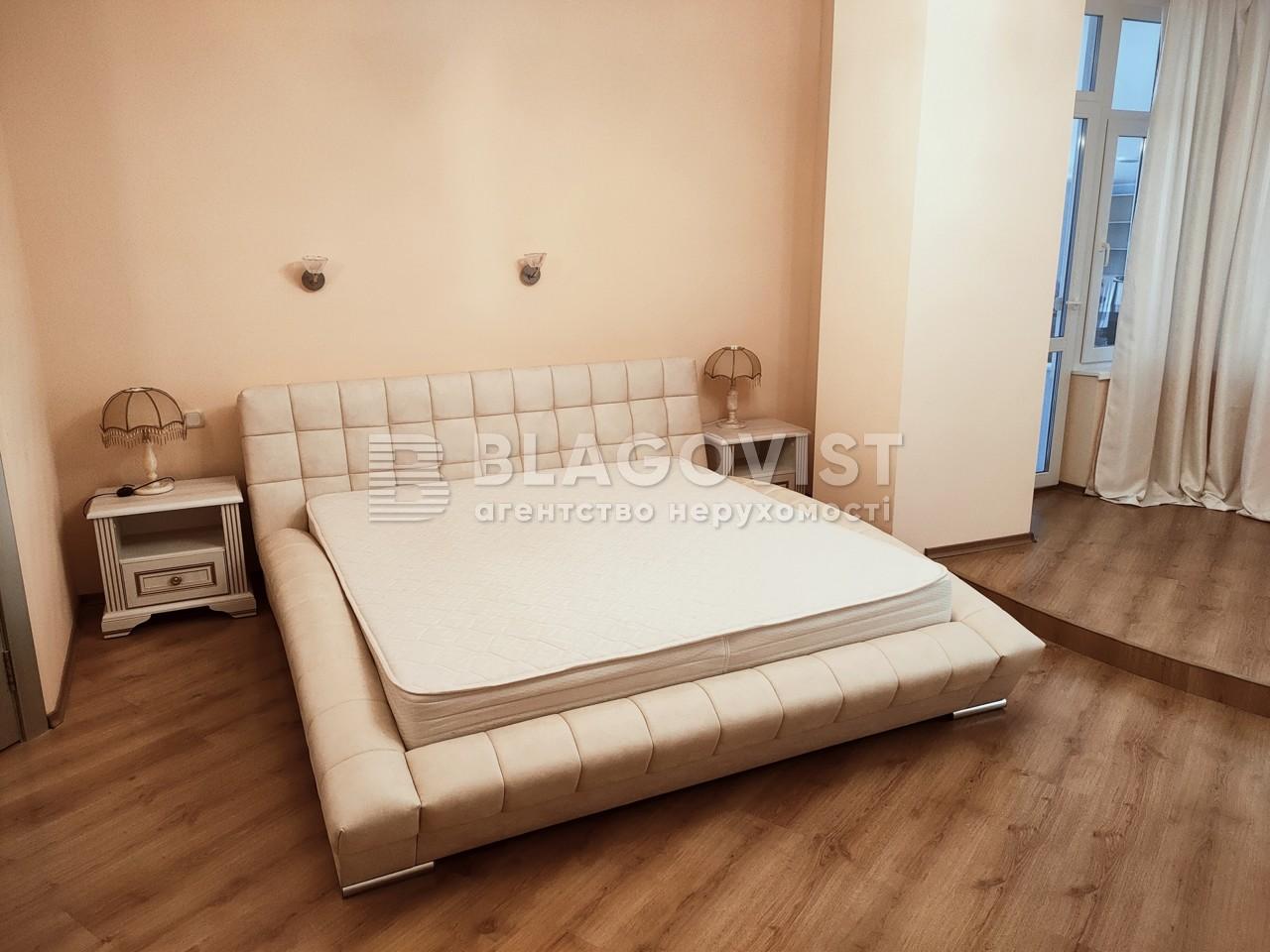 Квартира E-41045, Кловский спуск, 5, Киев - Фото 7