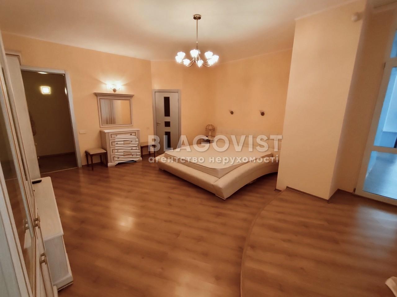 Квартира E-41045, Кловский спуск, 5, Киев - Фото 8