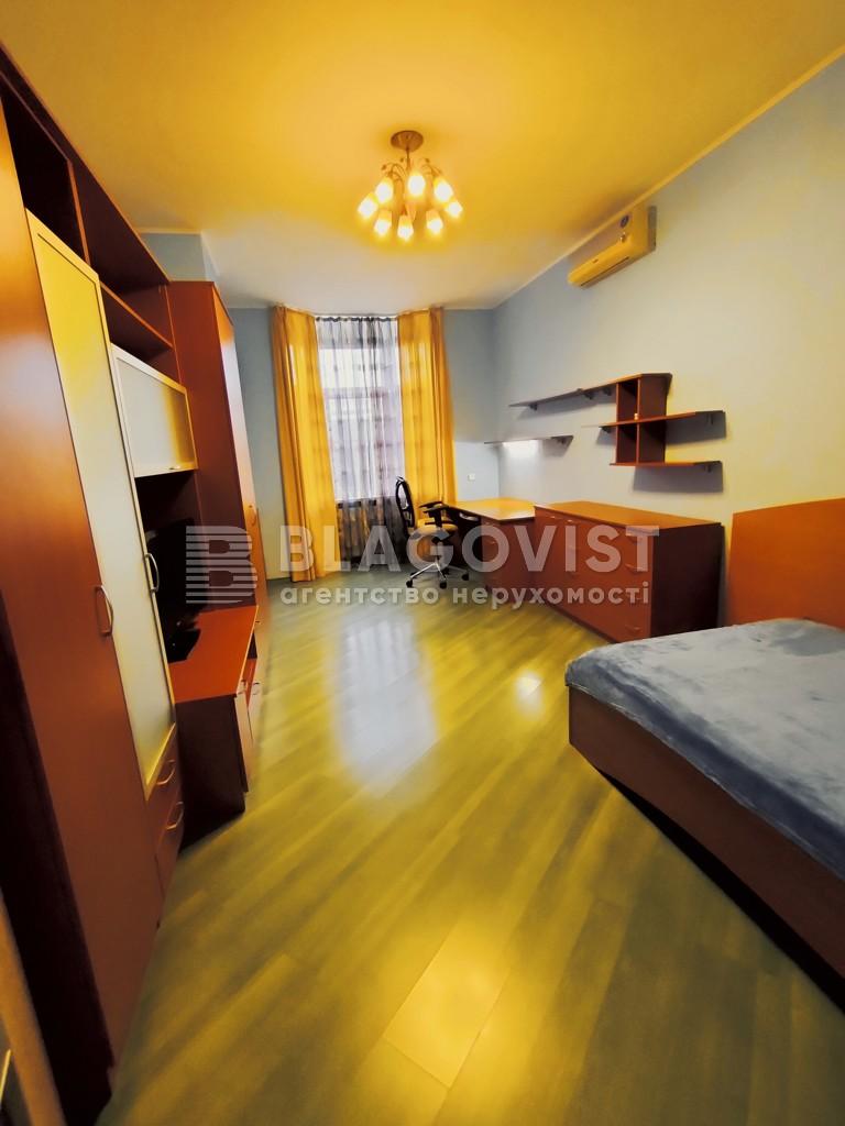 Квартира E-41045, Кловский спуск, 5, Киев - Фото 11