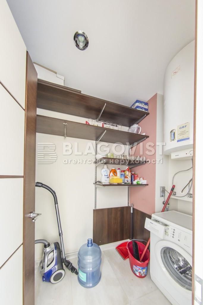 Квартира H-50167, Ирининская, 5/24, Киев - Фото 27
