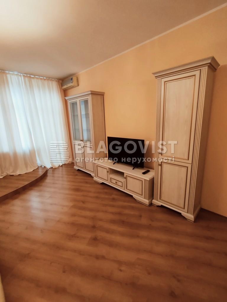 Квартира E-41045, Кловский спуск, 5, Киев - Фото 9