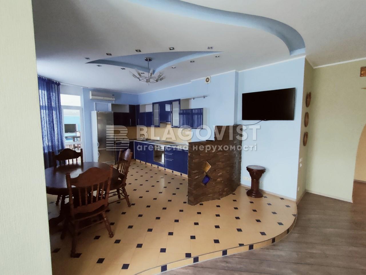 Квартира E-41045, Кловский спуск, 5, Киев - Фото 4