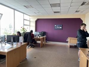 Офис, Гавела Вацлава бульв. (Лепсе Ивана), Киев, R-39356 - Фото 5