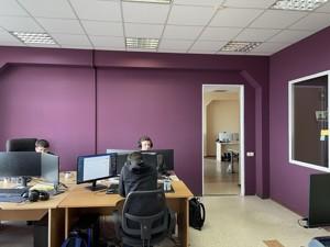 Офис, Гавела Вацлава бульв. (Лепсе Ивана), Киев, R-39356 - Фото 6